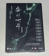 "Scud ""Amphetamine"" Byron Pang Kun-Kei HK 2010 Drama Region ALL DVD"