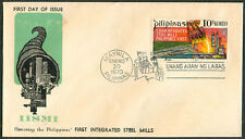 1970 Phil Honoring THE ILIGAN FIRST INTEGRATED STEEL MILLS First Day Cover - C