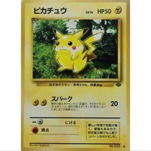 Pokemon-Pikachu-025-Edition-Dschungel-Japanisch-NM