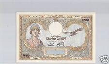YOUGOSLAVIE 1 000 DINARA 1.12.1931 ALPHABET P.0641 PICK 29 !!!!