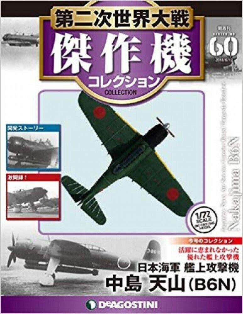 Deagostini WW2 Avión Colección Volumen 60 Luchador 1 72 Nakajima Conjunto Fujim