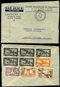 FRENCH-INDOCHINA-1947-CHRYSLER-AUTOMOTIVE-ENVELOPE-9-STAMP-FRANKING-AIRMAIL