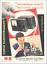 034-CERCASi-034-Fascicoli-Corso-Strumenti-Scuola-Radio-Elettra thumbnail 2