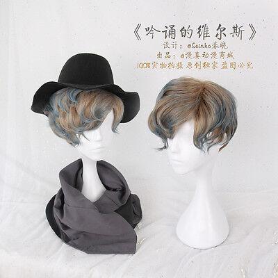 Japanese Harajuku Vintage Gothic Lolita Mixtz Punk Cosplay Men Short Curly Wig