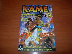 KAME-N-8-REVISTA-DE-MANGA-Y-ANIME-INU-EDICIONES-1996-MUY-BUEN-ESTADO