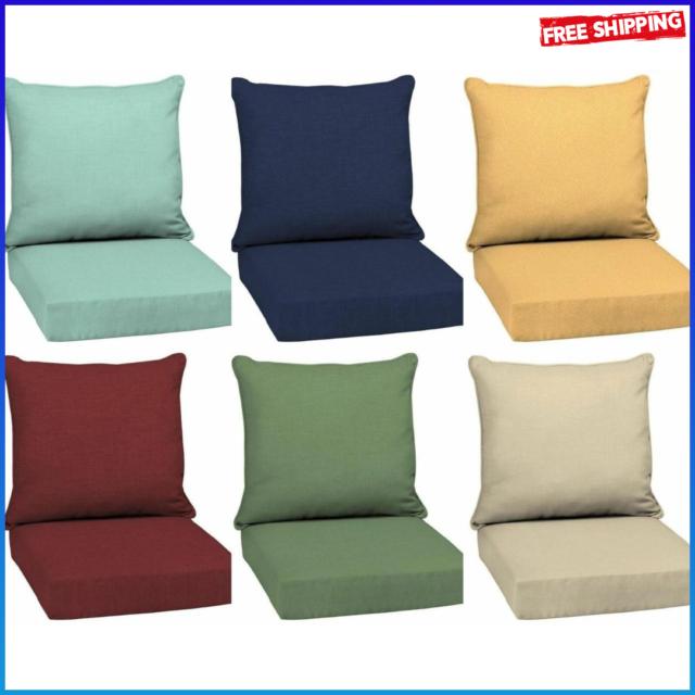 Sunbrella Wheat 2-Piece Deep Seating Outdoor Lounge Chair Cushion Set