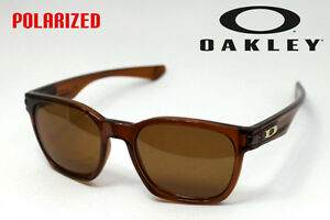 oakley garage rock arms