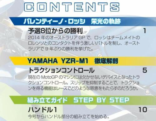 DeAGOSTINI Weekly YAMAHA YZR-M1 2016 VALENTINO ROSSI model 1//4 Scale No.64