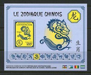 AFRIQUE-CENTRALE-2018-chinois-Zodiac-Dragon-SOUVENIR-SHEET-Comme-neuf-jamais-a-charniere