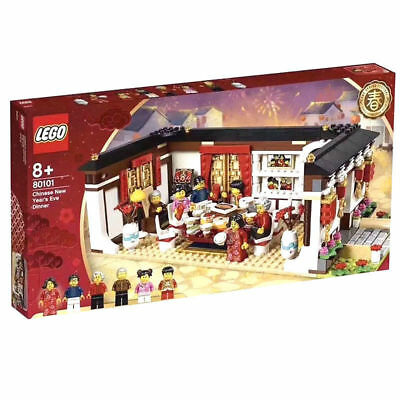 LEGO 80101 Chinese New Year Eve Dinner 2019 ASIA EXCLUSIVE [Without box Ver.]