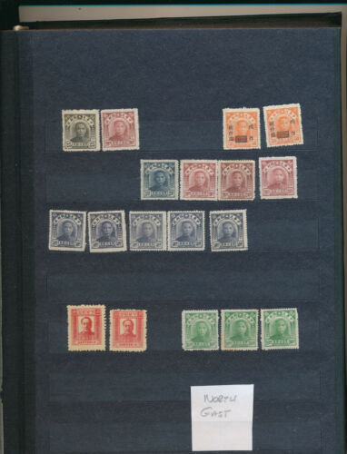 China stamp collection North East Chinese stamps SB2