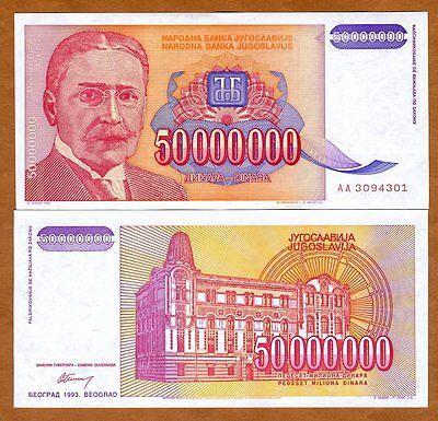 P 133  Uncirculated Banknotes YUGOSLAVIA 50,000,000  DINARA 1993 Prefix AA