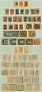 Armenia-1919-SC-145-162-mint-black-Type-g-or-f-f6422