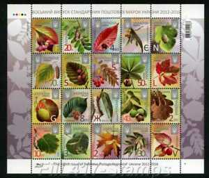 2017-l-039-Ukraine-Sheetlet-8th-definitif-034-Arbre-Feuilles-et-fruits-034-neuf-sans-charniere