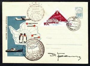 USSR RUSSIA 1968 Antarctic Polar Stamp Polar Cover (4845)