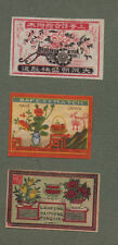 VERY OLD match box labels CHINA or JAPAN patriotic  #936