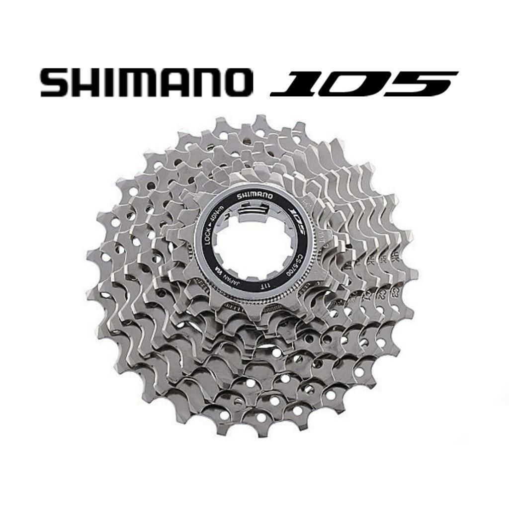 Shimano 105 10Spd 5700 Road Cassette CS5700 1125t ICS570010125