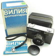 !!NEW!! 1992! VILIA-ВИЛИЯ Russian USSR LOMOGRAPHY Be LOMO Compact 35mm Camera