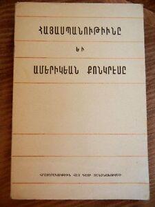 Armenians-Massacre-amp-USA-Congress-ARMENIAN