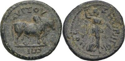 Cilicia Ninika Klaudiopolis Pseudo-autonome Edition #vk104 Utmost In Convenience Coins: Ancient Bronze 100-200 Ca