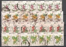 India 1993 Indian Flowering Trees x 7 sets Used