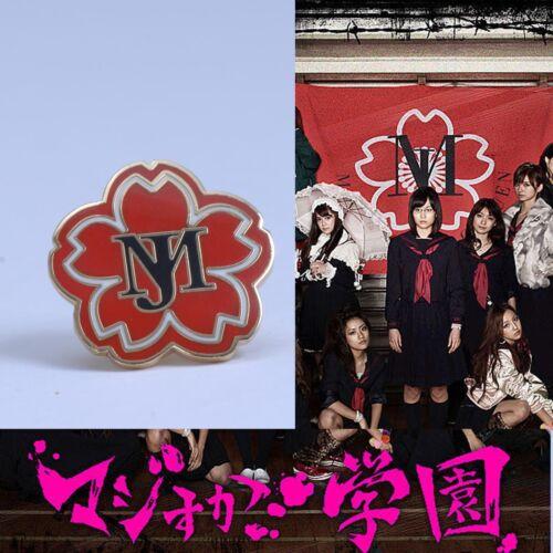 AKB48 Majisuka Jyogakuen Pin Badge Red Japan Idol Akiba Girl Mayu Watanabe