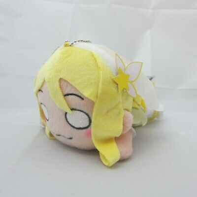 MARI OHARA Nesoberi Plush Doll Intial SR-hen 18cm Love Live Sunshine!