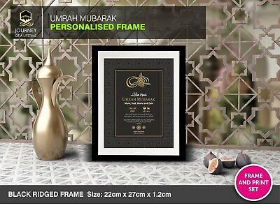 Personalised Umrah Mubarak BLACK FRAME SET UM15 ** NEW 2020 DESIGN **