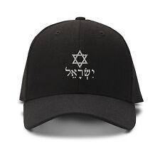 Hebrew Letters Israel Star Of David Silver Embroidered Adjustable Hat Cap