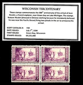 1934-WISCONSIN-Vintage-Block-of-Four-Mint-U-S-Postage-Stamps