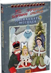 Los-doce-meses-dvd-1956-ruso-URSS-dibujos-animados