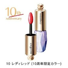 2015New Limited!! Shiseido Maquillage Essence Glamorous Rouge NEO / Color 10