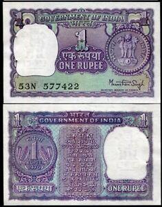 INDIA 1 RUPEE 1983-1994 P 78A//C UNC W//H