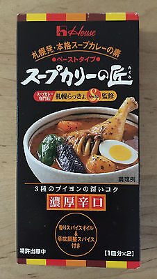 'Soup Curry', House, Japan, Spice Mix Curry Block, 119g in 1 box for 2 servings
