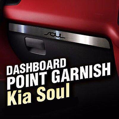 Interior Metal Hairline Molding Dashboard Point Garnish For Kia 2010 - 2013 SOUL