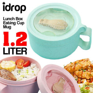 idrop-1-2L-Lunch-Box-Eating-Cup-Mug-with-Eating-Utensil