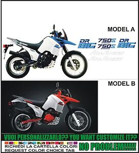kit-adesivi-stickers-compatibili-dr-750-1988-s-big