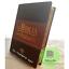 Biblia-Pastoral-Para-la-Predicacion-duo-tono-Cafe-Con-Indices-034-Personalizada-034 thumbnail 1