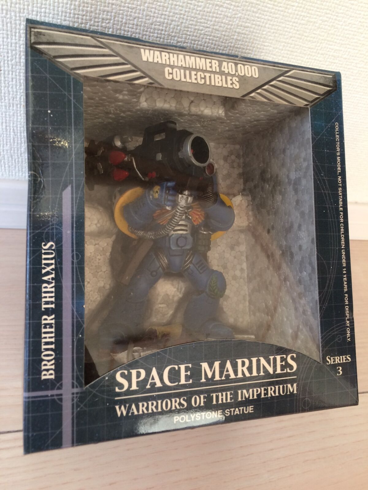 WarHammer 40k Space Marine Brother Thraxius NIB 1051/5000
