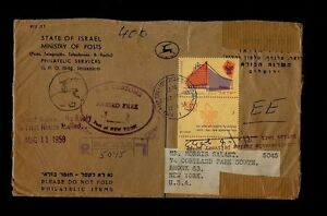 Scott# 144 WITH TAB July 12 1958 Registered Israel to Bronx NY Registered Cover
