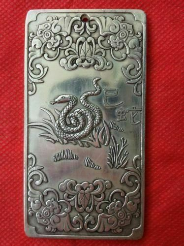 Dragon tibet Silver Bullion thanka amulet collectibles Chinese Old 12 Zodiac
