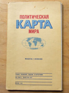 Political-Map-World-Reference-Russian-Soviet-Wall-Atlas-Brochure-Cartography-81