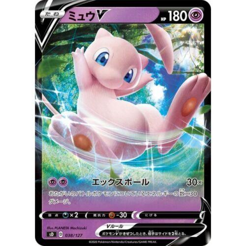 Pokemon Card 038-127-SD-B Mew V Japanese