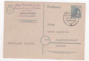 1-465-AK-POSTKARTE-LANGBURKERSDORF-BERLIN-1948-gel