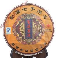 2009 Yr Yunnan MengHai GongTing Golden Buds Pu'er puerh Puer Ripe Cake Black Tea