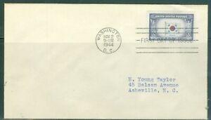 US-FDC-921 OVER RUN COUNTRIES KOREA cancel.WASHINGTON DC.NOV.2-1944 ADDR