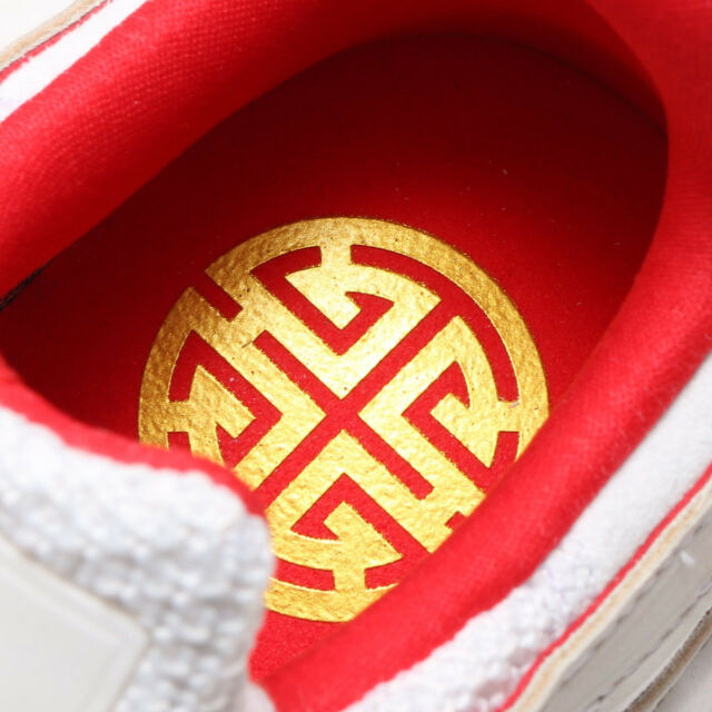 sports shoes 431e0 46679 Adidas 2018 EQT SUPPORT ADV CNY 12 Lunar New Year Limited White Red GOLD  DB2541