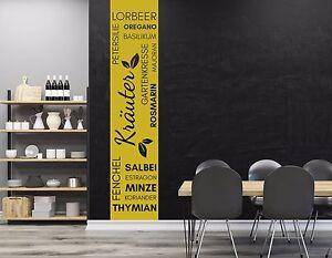 Details zu Wandtattoo Küche Wandtatoo Esszimmer Banner Wandbanner  Küchenkräuter pkm172