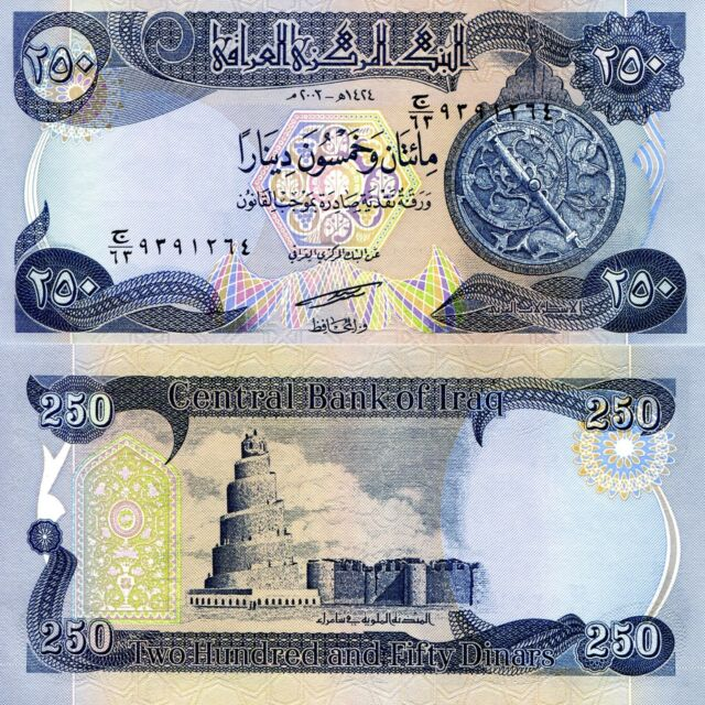 Iraq 250 Dinar Banknote World Paper Money Unc Currency Pick P91 Note Post Saddam