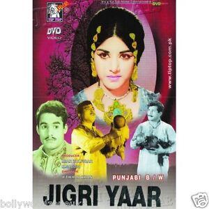 JIGRI-YAAR-PUNJABI-NEW-ORIGINAL-LOLLYWOOD-DVD-FILM